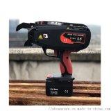 RTRT450S九威全自动钢筋捆扎机
