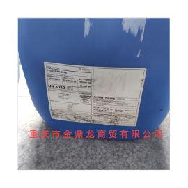 迪高 TEGOPREN 5878 水溶性流平光亮剂