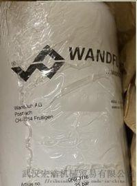 瑞士Wandfluh滤芯069.3116 25bar 6μm