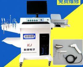 山东科健SJZ肛肠检查治疗系统,肛肠检查成像系统