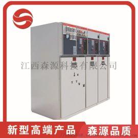 高压环网柜XGN15-12/充气式高压环网柜