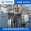 高速混合機配套除塵器 脈衝濾芯除塵器