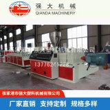 一出四pvc管材生产线