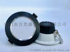 筒燈2.5厚铝材双IC隔离恒流驱动led筒燈