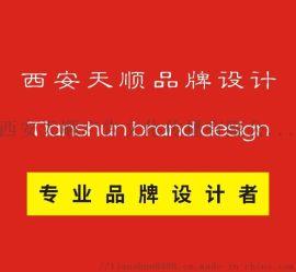 西安包装设计、产品包装盒设计制作、干果盒子制作