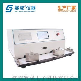 扇形磨擦试验机 涂层耐磨性试验仪
