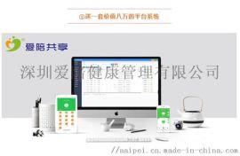 自动售货机软件开发公司-自助售**机软件开发定制