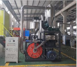 供应高产量PE磨粉机