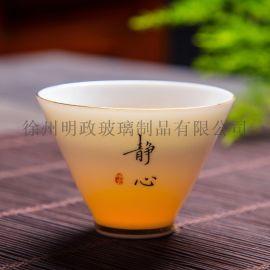手绘酒杯高档酒杯养心茶杯美观大气茶杯