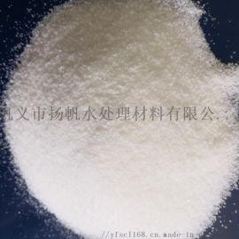 广东阳离子聚丙烯酰胺河南絮凝剂污水处理沉降快
