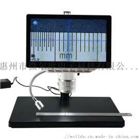 电路板检测、五金检测工业显微镜