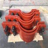 佰誉C5不保温管夹,DN150碳钢管夹,管夹