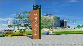 浙江定制标牌宣传栏公告栏广告牌指示牌