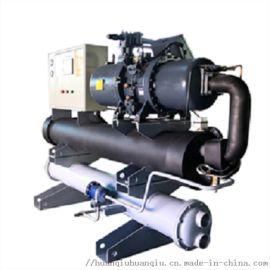 螺杆式冷冻机组-厂家直销-山东螺杆式冷水机组