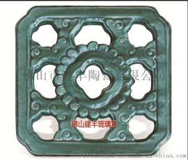 陶瓷装饰瓦 屋顶古建琉璃瓦 陶瓷屋脊瓦片