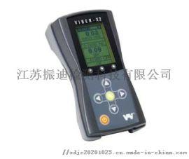 原装进口手持式测振仪Viber-X2