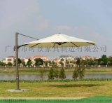 定製仿古遮陽傘,24骨景觀庭院傘,戶外景觀遮陽傘