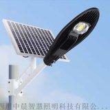 重慶**太陽能燈戶外家用室外 新農村道路燈防