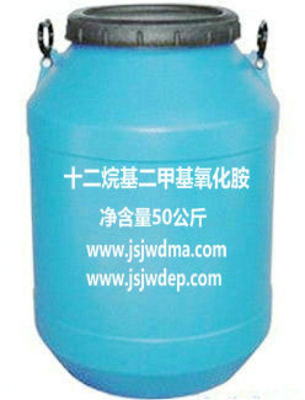 十二烷基二甲基氧化胺 上海十二烷基氧化胺廠家