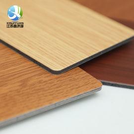 木纹系列 室内装修实木饰面板 免漆涂装背景墙板