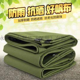 供应6442有机硅帆布篷布加厚耐磨苫盖布