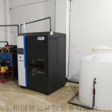 3kg次氯酸钠发生器/盐城自来水厂消毒设备
