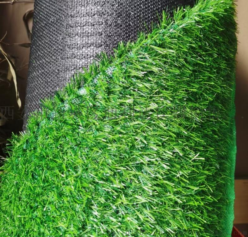 西安卖人造草坪仿真草坪