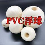 泡沫浮球PVC浮漂拉網高密度浮力球高壓浮球