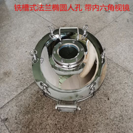 储罐人孔 供应批发冷热缸储罐化工耐酸碱原料储罐手孔