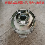 儲罐人孔 供應批發冷熱缸儲罐化工耐酸鹼原料儲罐手孔