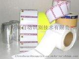 苏州不干胶铜版纸标签厂家