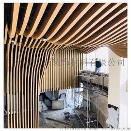 木纹铝方通天花吊顶装饰材料