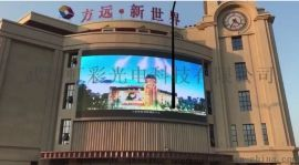 仙桃室外LED屏选购,展示屏,宣传屏多少钱