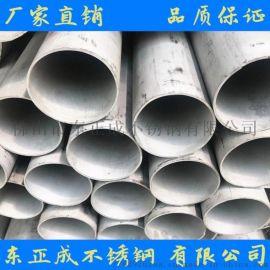 福建不锈钢管 316L不锈钢管