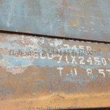 厂家现货Q345/Q245R容器钢板数控切割