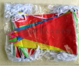 西安哪余有賣彩旗刀旗廣告旗137,72120237