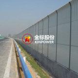漯河绿化环保公路声屏障制造厂家欢迎来厂咨询