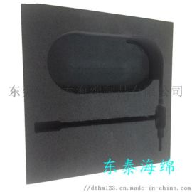 EVA植绒礼盒工具盒包装内衬厂家