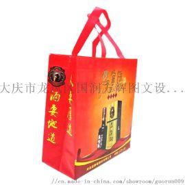 盘锦市无纺布手提袋面粉袋围裙门套酒袋纸杯塑料袋