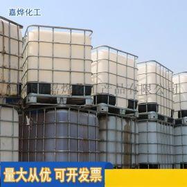 二辛脂 增塑剂 热塑性塑料成型