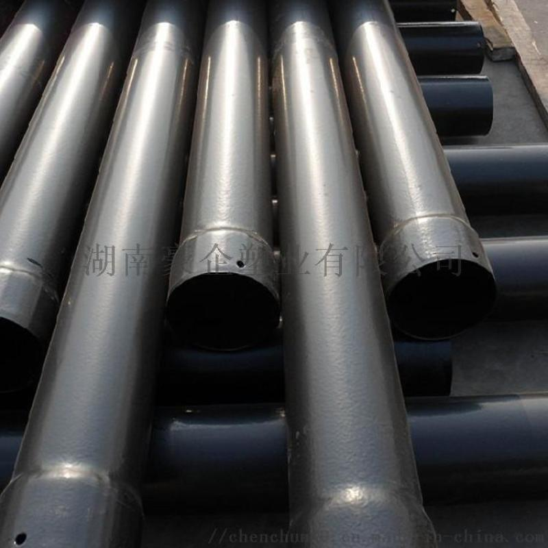 湖南N-HPA塗塑鋼管熱浸塑管在的實際應用