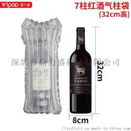 7柱32CM高红酒气柱袋包装充气袋厂家批发