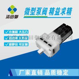 030腕式血压计隔膜气泵东莞清田御厂家大量供应性能稳定价格优超静音