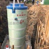 四川3x7米污水提升一体化玻璃钢泵站