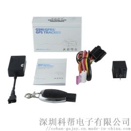 科帮电动车/摩托车/汽车GPS311C 追踪器
