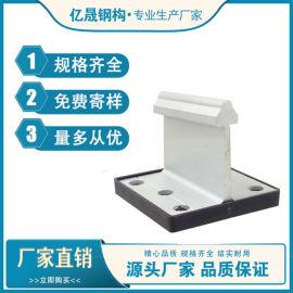临沂铝镁锰板支座 直立锁边铝镁锰板支座厂家报价