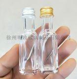 小酒瓶白酒瓶藥酒瓶糧食酒瓶米酒瓶黃酒瓶