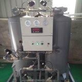 供应工业制氮机 制氮机 厂家直销