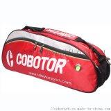 運動包網球拍羽毛球包便攜球包男女定製