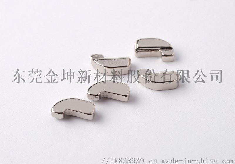 TWS藍牙耳機磁鐵